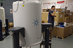 Lara 600 MHz NMR spectrometer upgrade